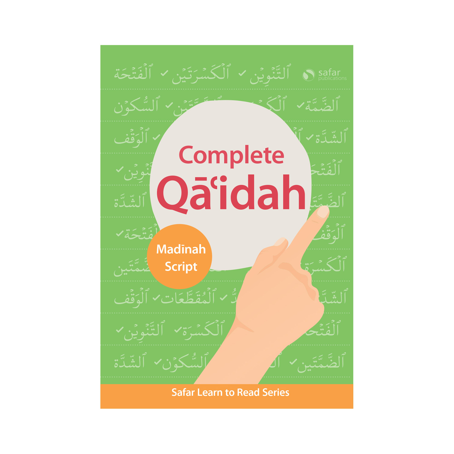 Safar Publications - Learn to Read Series - Complete Qiadah: Madinah Series - Islamic Books for children and adults
