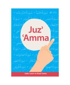 Safar Publications - Learn to Read Series - Juz 'Amma: South Asian Script Series - Islamic Books for children and adults