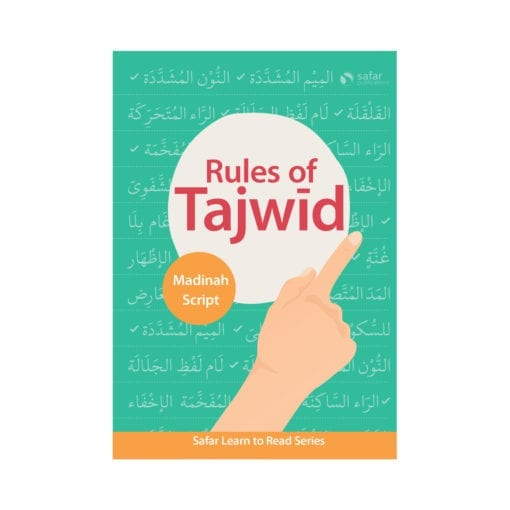 Safar Publications - Learn to Read Series - Rules of Tajwid: Madinah Series - Islamic Books for children and adults